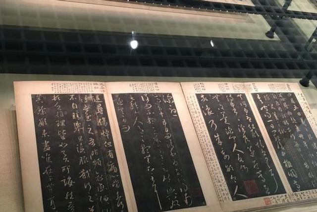南大首次公开展示王羲之摹本