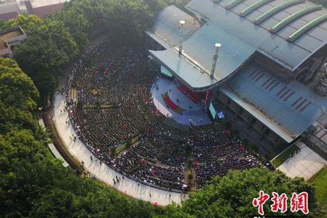 重庆大学毕业季