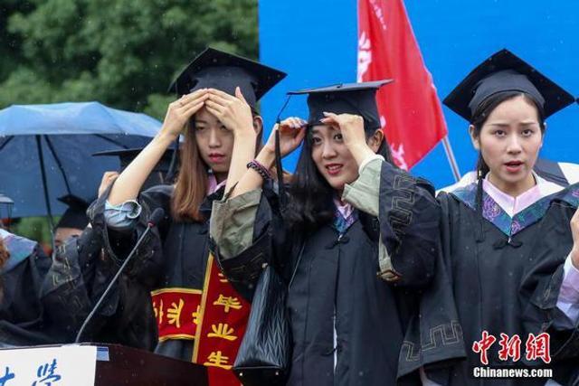 贵州民大毕业生雨中参加毕业礼