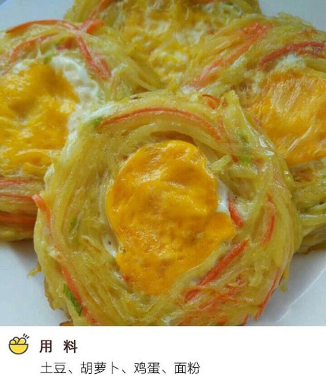 金黄太阳蛋,美味好营养