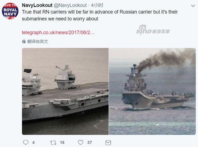 英航母试航笑俄:舰载机却是假