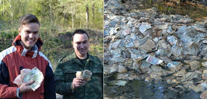 废弃井中发现金库:纸币堆成山