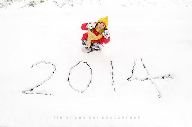 雪地里的童趣